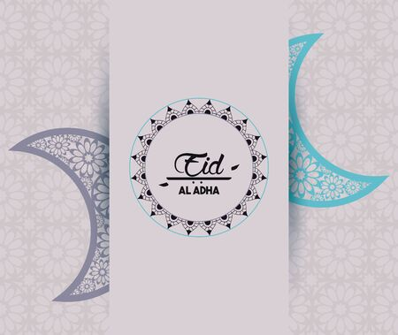 eid al adha feast of the muslim with circle with islamic art and waning moon icon cartoon vector illustration graphic design Çizim