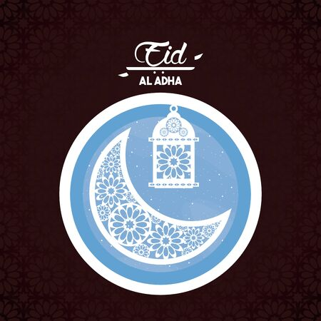 eid al adha feast of the sacrifice waning moon with hanging lamp in round icon cartoon vector illustration graphic design Çizim