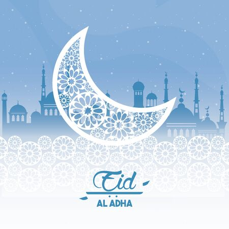 eid al adha feast of the sacrifice waning moon with islamic building silhouette icon cartoon vector illustration graphic design