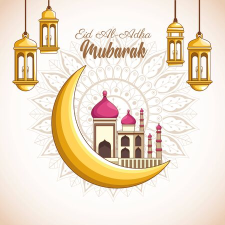 major festival of the Muslims and moon with mosque and chandeliers cartoon vector illustration graphic design
