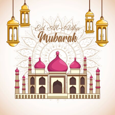 major festival of the Muslims and mosque with chandeliers in flower background vector illustration graphic design