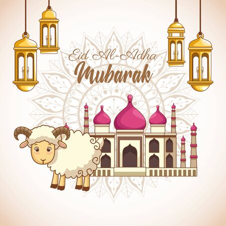 major festival of the Muslims and ram offering with mosque and chandeliers vector illustration graphic design