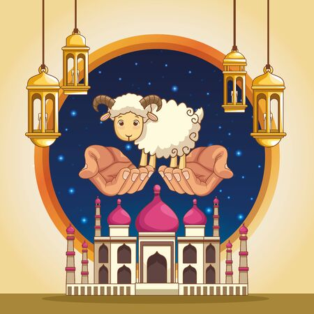 major festival of the Muslims and ram mosque chandeliers on night background vector illustration graphic design