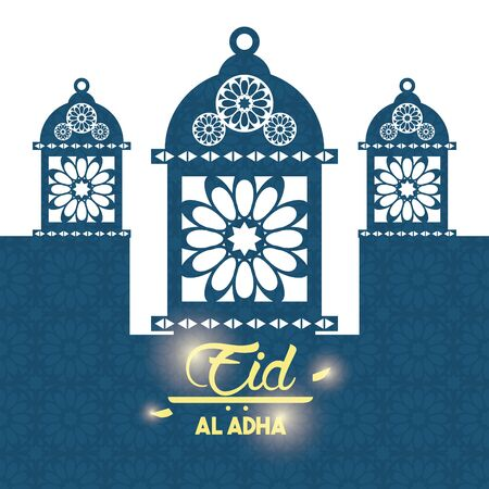eid al adha feast of the sacrifice muslim lamp icon cartoon vector illustration graphic design