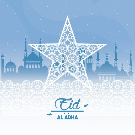 eid al adha feast of the sacrifice star with islamic art and buildings silhouette icon cartoon vector illustration graphic design Çizim
