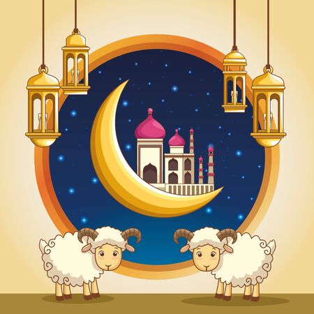 major festival of the Muslims and moon mosque rams chandeliers on night background vector illustration graphic design Çizim