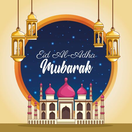 major festival of the Muslims and msoque with chandeliers on nigth background vector illustration graphic design