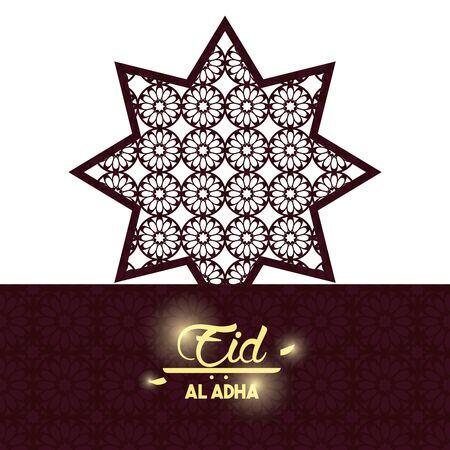 eid al adha feast of the sacrifice star with islamic art icon cartoon vector illustration graphic design