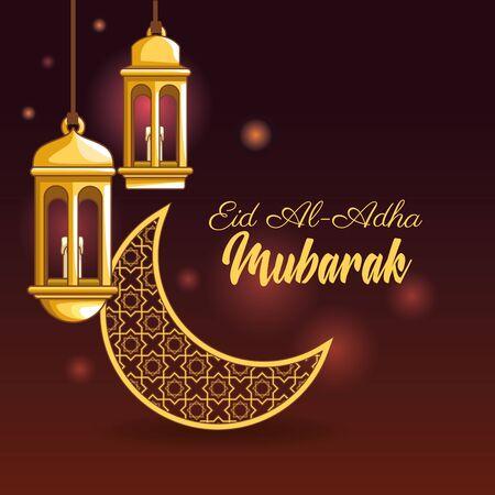The Feast of Islamic Sacrifice and islamic ornaments cartoons on crimson background vector illustration graphic design