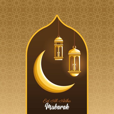 major festival of the Muslims and mosque moon and chandeliers on gold background vector illustration graphic design Çizim
