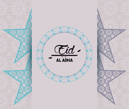 eid al adha feast of the muslim with circle with islamic art and stars icon cartoon vector illustration graphic design