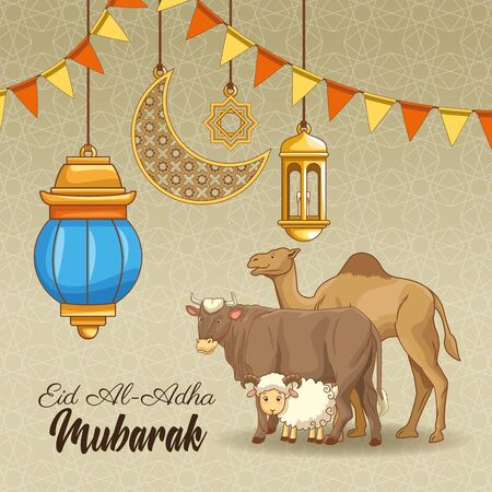 The Feast of Islamic Sacrifice and islamic ornaments cartoons on silver background vector illustration graphic design