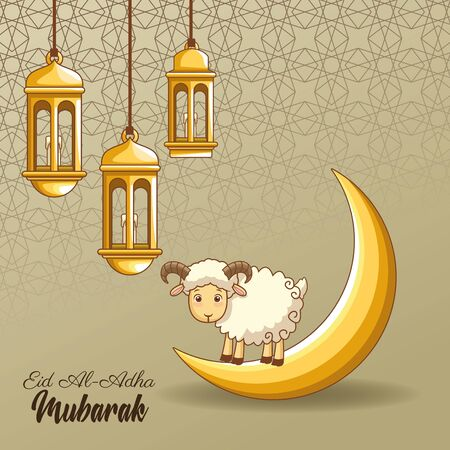 major festival of the Muslims and ram on moon with chandeliers vector illustration graphic design