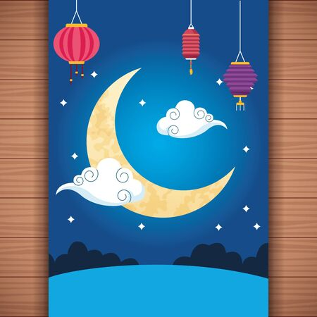 mid autumn chinese festival cute card with oriental lanterns and half moon cartoon vector illustration graphic design Ilustração