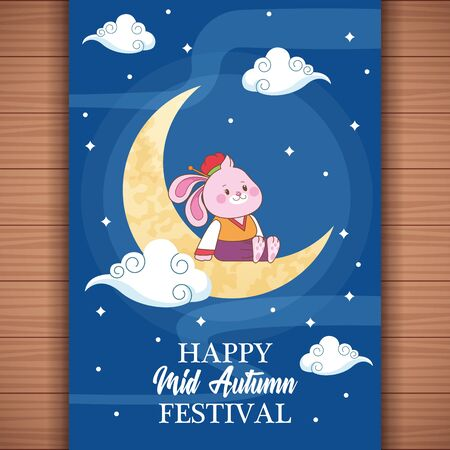 mid autumn chinese festival cute rabbit sitting in half moon, card with chinese translate cartoon vector illustration graphic design Ilustração