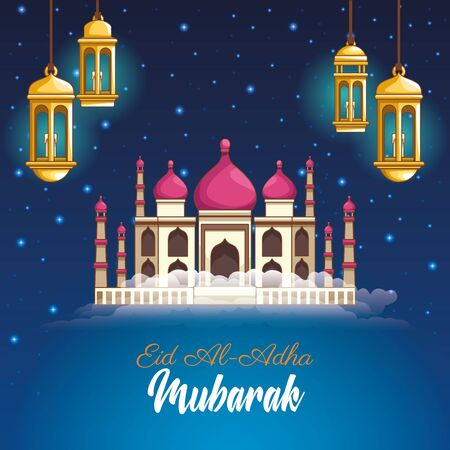 major festival of the Muslims and mosque chandeliers at night vector illustration graphic design  イラスト・ベクター素材