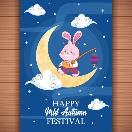 mid autumn chinese festival cute rabbit walking in half moon, card with chinese translate cartoon vector illustration graphic design