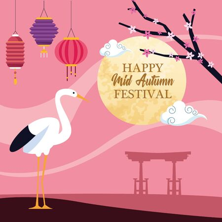mid autumn chinese festival cute seagull with oriental lanterns and chinese translate card cartoon vector illustration graphic design