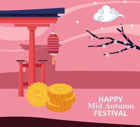 chinese gate and mooncakes over pink background. happy mid autumn festival colorful design, vector illustration  イラスト・ベクター素材