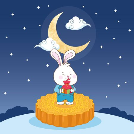 mid autumn chinese festival cute rabbit sitting in mooncake at night cartoon vector illustration graphic design