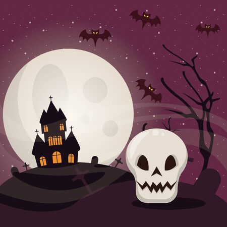 Halloween funny and scary cartoons in haunted house with cementery at night full moon scenery ,vector illustration graphic design.  イラスト・ベクター素材