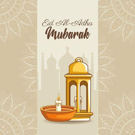 The Feast of Islamic Sacrifice and islamic ornaments on shaded mosque vector illustration graphic design Illusztráció