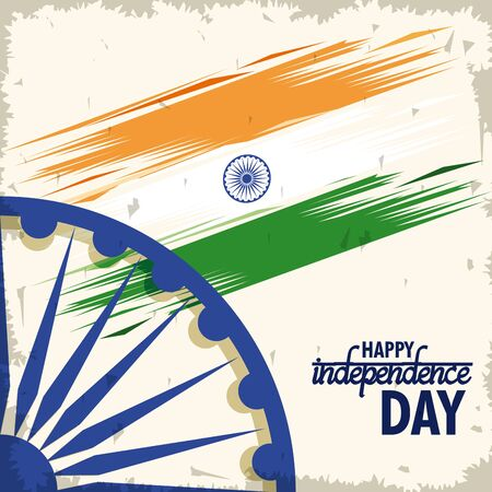 India independence day card with patriotic monuments and emblems, poster holiday. flag and wheel grunge vector illustration