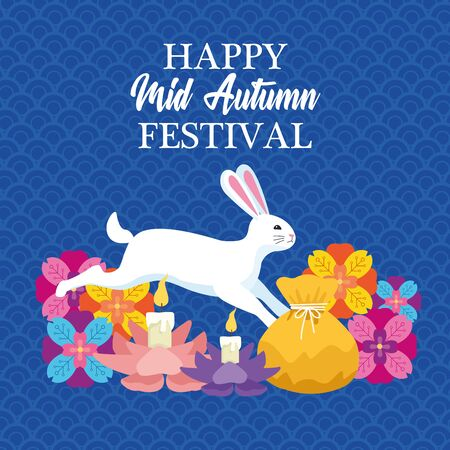 mid autumn chinese festival cute rabbit with oriental lanterns and chinese translate card cartoon vector illustration graphic design