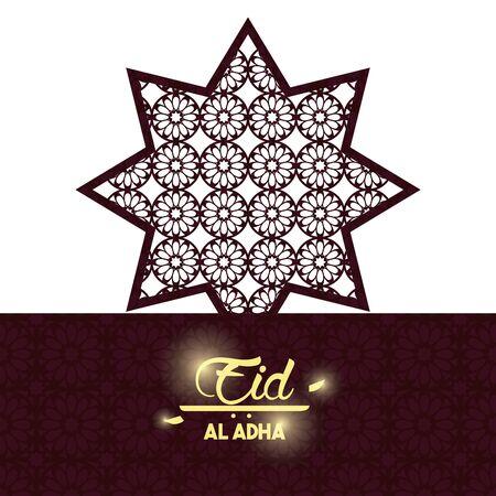 eid al adha feast of the sacrifice star with islamic art icon cartoon vector illustration graphic design