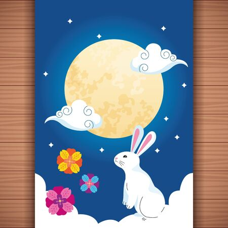 festival cinese di metà autunno simpatico coniglio con fiori sotto la luna piena di notte fumetto illustrazione vettoriale graphic design Vettoriali