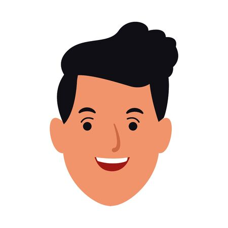 cartoon young man face icon over white background, vector illustration Çizim