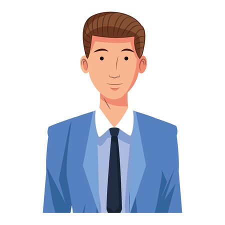 businessman wearing suit avatar cartoon character profile picture portrait vector illustration graphic design Stock Vector - 133108912
