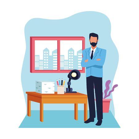 business professional executive office successful work, man working at office cartoon vector illustration graphic design Illusztráció