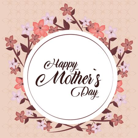 Happy mothers day card with flowers round frame round frame vector illustration graphic design Ilustracja
