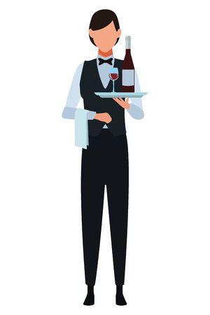 Waiter woman with wine on dish avatar profession vector illustration graphic design