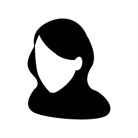 avatar woman head icon over white background, vector illustration Foto de archivo - 133907739