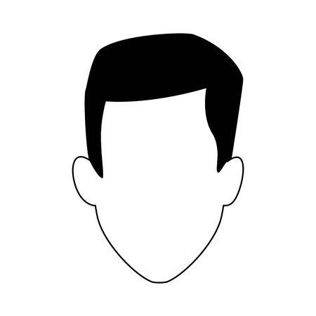 avatar man head icon over white background, flat design. vector illustration Illusztráció