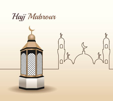 celebration with mosque scene vector illustration design