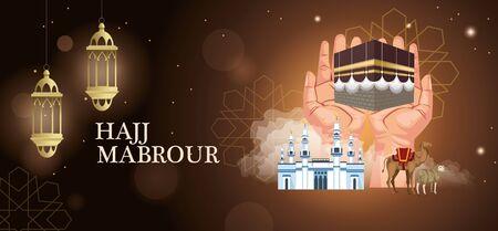 hajj mabrur celebration with hands lifting mataf vector illustration design