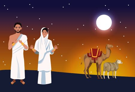 group of muslims couple characters vector illustration design  イラスト・ベクター素材