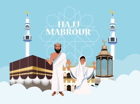 hajj mabrur celebration with people and mosque in clouds vector illustration design