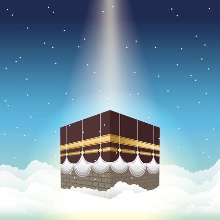 hajj mabrur celebration with mataf vector illustration design