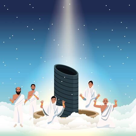 hajj mabrur celebration with people in sky clouds vector illustration design