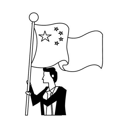 businessman with flag China character vector illustration design Çizim
