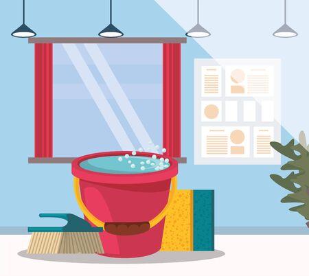 house room with housekeping equipment vector illustration design