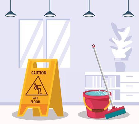 house room with housekeping equipment vector illustration design Stock fotó - 137866662