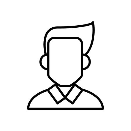 young businessman avatar character icon vector illustration design