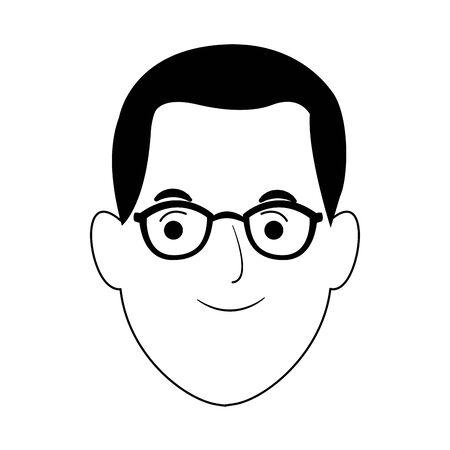 nerd man face cartoon icon over white background, vector illustration Illustration
