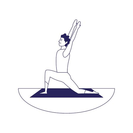 relaxed man doing yoga icon over white background, flat design, vector illustration Ilustração