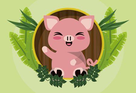 cute pig farm animal character vector illustration design Illustration